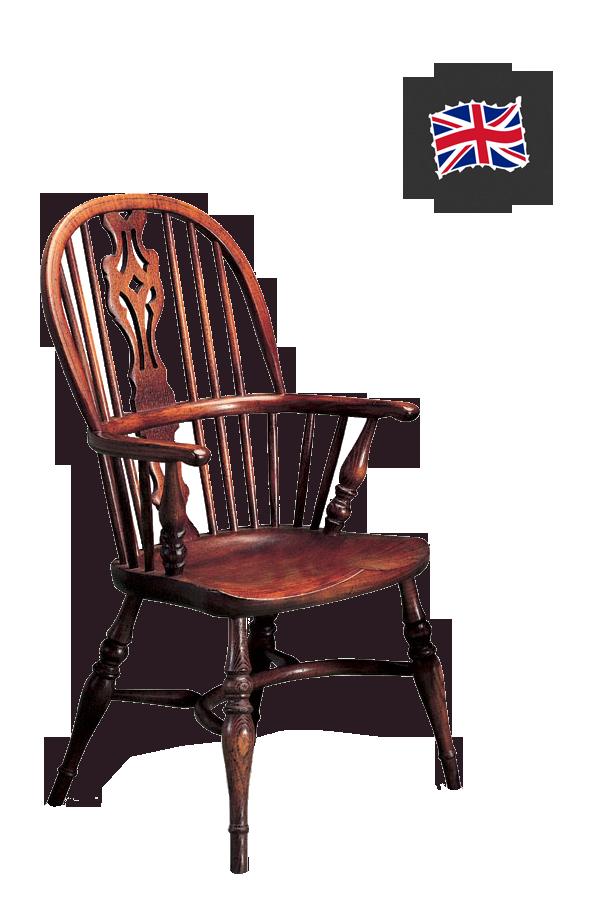 Childs Georgian Turned Stump Windsor Chair